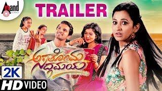 Asathoma Sadgamaya | New 2K Trailer 2018 | Radhika Chethan | Kiran Raj | Lasya | i Care Movies