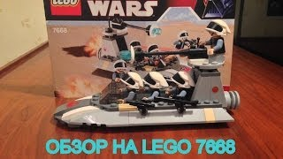 Lego Star Wars 7668 Rebel Scout Speeder Review