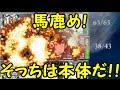 【艦これ】電ちゃんと行く!艦隊これくしょん Part.69【ゆっくり実況】 thumbnail