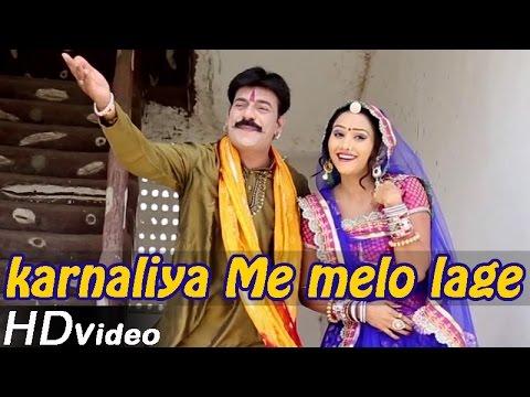 Karnaliya Me Melo Lage Bhari | Rajasthani New Bhajan 2014 | Veer Tejaji Bhajan video