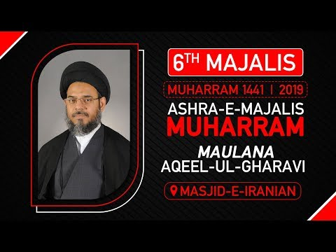 6th MAJALIS | AYATULLAH AQEEL UL GHARAVI | MASJID E IRANIAN | 6th Muharram | 5th Sept. 2019