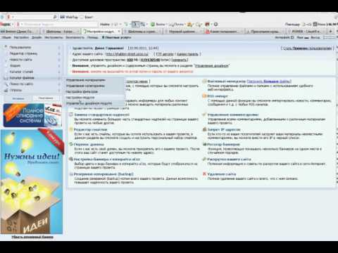 Как сделать сайт гороскоп раскрутка сайтов с помощью программ