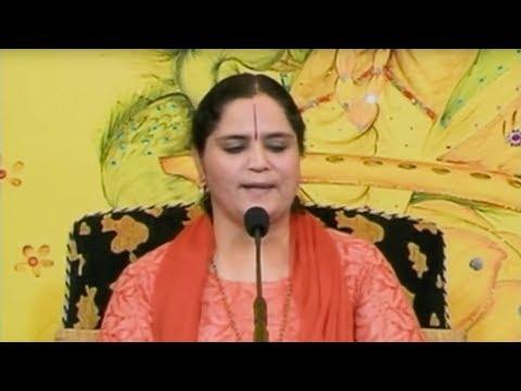 Aave Na Jaave | Kabir Sahib | Vedantic Bhajan video