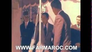 FARMAROC : Visite SM le roi Hassan II aux USA le 27 mars 1963