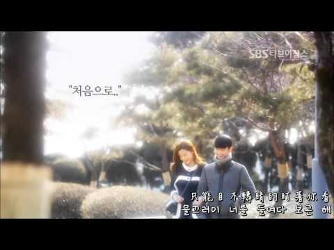 Sung Si Kyung - Every Moment Of You 你的每個瞬間