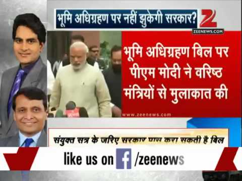 Land Bill: PM Narendra Modi meets top ministers