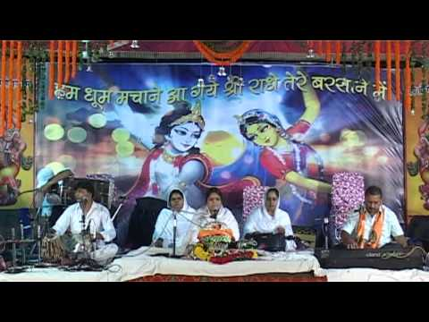 Faridababd Sankirtan By Sadhvi Purnima Ji Poonam Didi Part 2 video