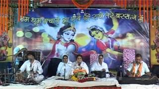 Faridababd Sankirtan by Sadhvi Purnima Ji Poonam Didi Part 2