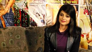 Bangla Movie New Face Mohona Mim  First  Interview