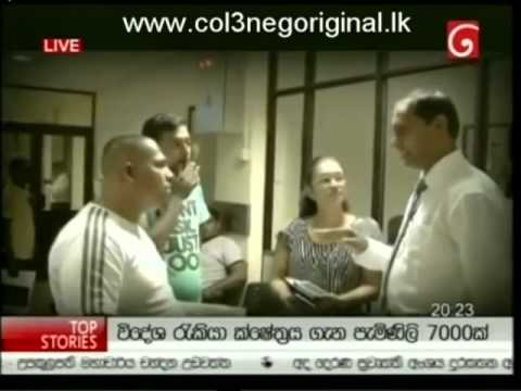 Qatar Palace Job Vacancy - Sri Lanka - Derana TV News