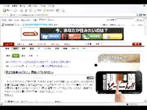 http://i.ytimg.com/vi/ViclScjnJbQ/0.jpg