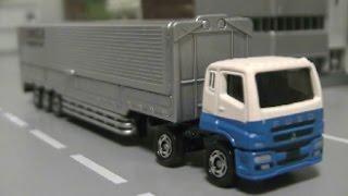 đồ chơi ô tô hoạt hình xe tải xe đầu kéo Truck Toys