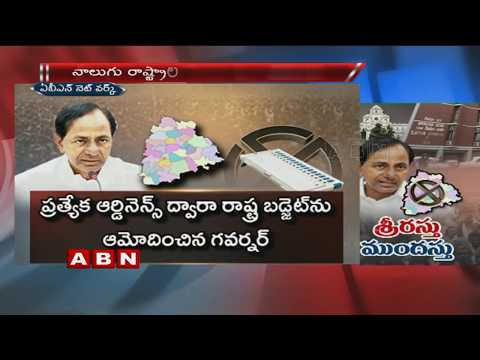 Political Heat In Telangana Over Early Polls | CM KCR Continuous Meetings With TRS Leaders