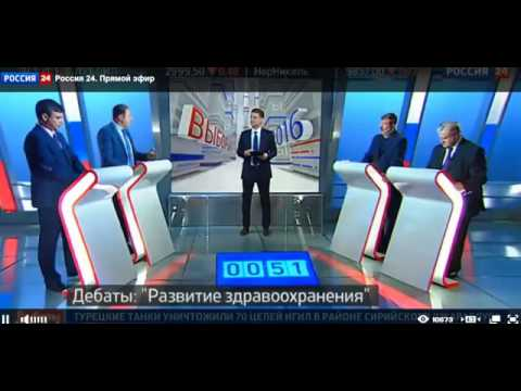 Мальцев Россия 24 - Импичмент Путину