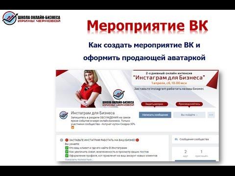 Как найти и удержать онлайн клиентов hcdin.ru