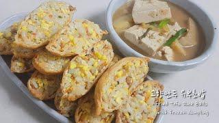 고향만두 유부초밥 frozendumpling-fried tofuriceballs 허블리댁