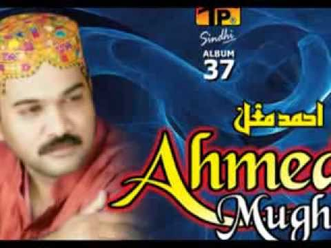 Ahmed Mughal - New Album  Promo - 2014 video