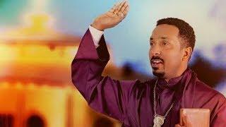 Ethiopan Ortodox Sbket