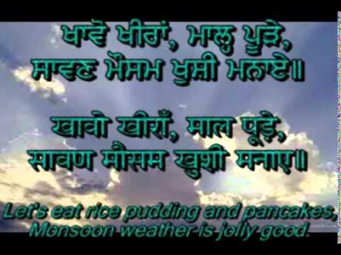 "Sing Along ""BADDAL"" (clouds) a Song for Children Hindi/Punjabi Subtitles"