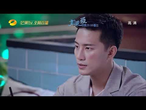 《如果,爱》第38集看点:万嘉玲陆阳分手? Love Won't Wait【芒果TV独播剧场】