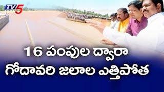 పట్టసీమ నుంచి పోటెత్తుతున్న నీరు..! | Krishna Delta to get Godavari water soon
