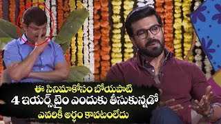 Ram Charan Satirical Comment on Director Boyapati Srinu | Vinaya Vidheya Rama Team Interview | FL