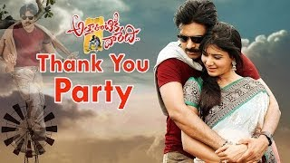 Attarintiki Daredi - Attarintiki Daredi Movie Thank You Party - Live & Exclusive - Pawan Kalyan, Samantha