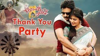 Thank You - Attarintiki Daredi Movie Thank You Party - Live & Exclusive - Pawan Kalyan, Samantha