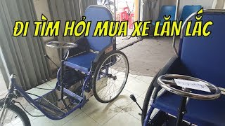 Xe lăn lắc Kiến Tường 3 bánh cho người khuyết tật giá nhiêu tiền? Cô Vân đã có VK Úc gởi tặng xe