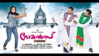 Romans - Romans Movie Teaser | Kunchacko Boban | Biju Menon | Latest Malayalam Movie