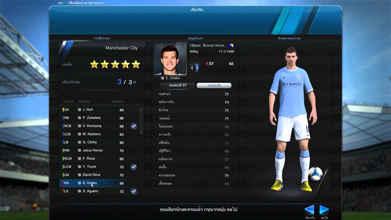 FIFA 11 World Cup 2010 Mod UPDATE v1 - FIFA Patch