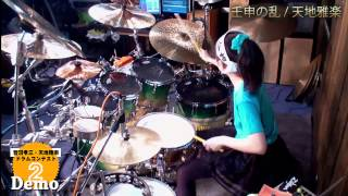 This Nerdy Japanese Girl Is A Better Drummer Than You Will Ever Be
