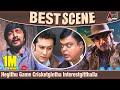 Hegithu Game Cricketgintha Interestgitthalla Kichcha Sudeepa Duel Scene | Kotigobba 2 | Sathya-Shiva