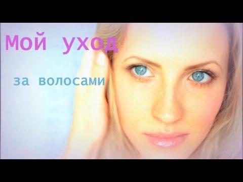 Мой УХОД за ВОЛОСАМИ/Спреи-Кондиционеры для волос