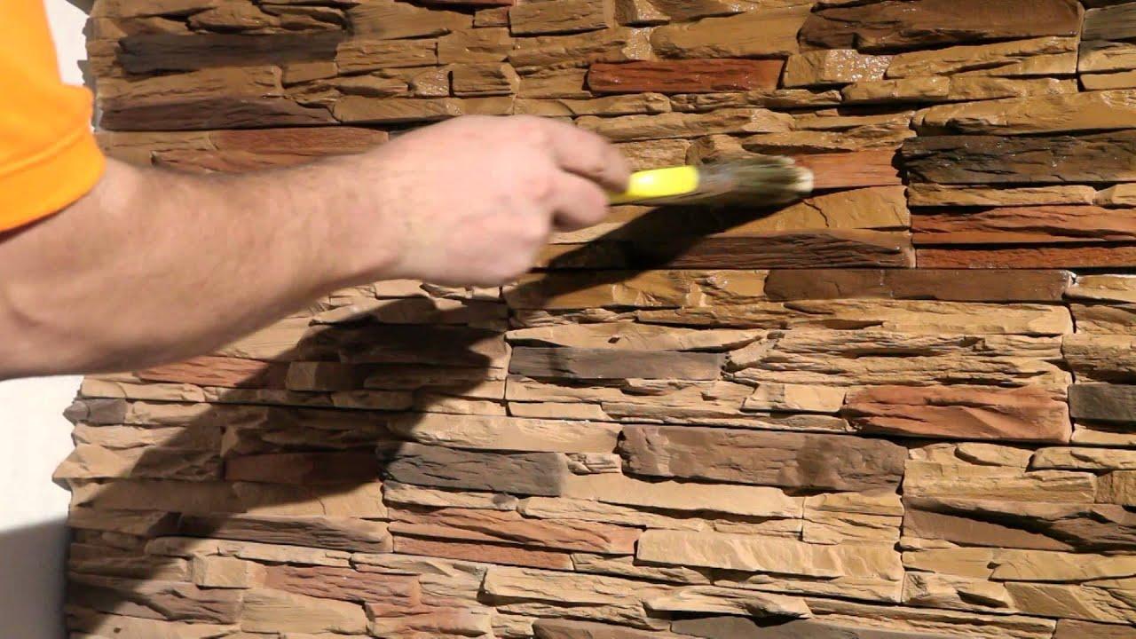 Как сделать цвет натурального камня