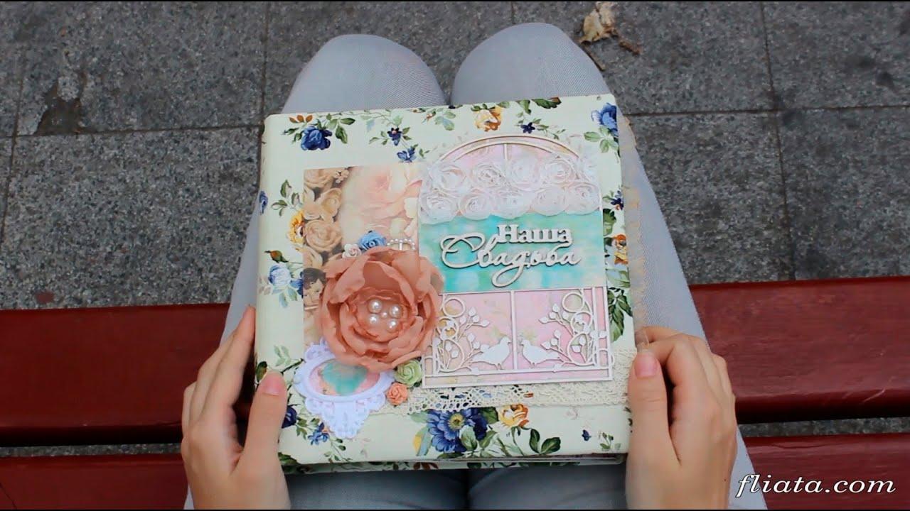 Скрапбукинг мастер-класс: свадебный альбом