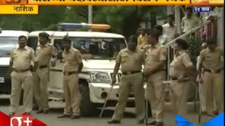 Nashik : Police On Special Alert For Theft And Robbery In Kumbh Mela