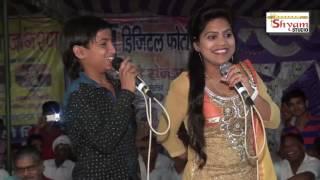 CHUTUKALE AASHISH HARI MIRCH HARYANVI WITH CHAMMA TIWARI