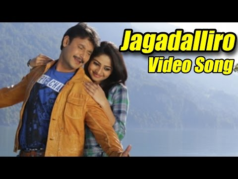 Jagadaliro Full Video Song In Hd | Bul Bul Movie |  Darshan, Ambarish, Rachita Ram video