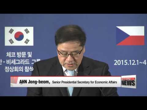 Korea, Czech agree to boost economic cooperation 박대통령, 한체코 정상회담