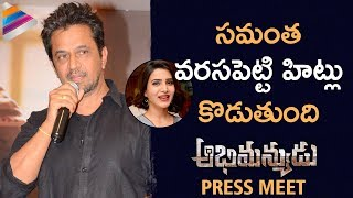 Arjun Super Words about Samantha | Abhimanyudu Movie Press Meet | Samantha | Telugu FilmNagar
