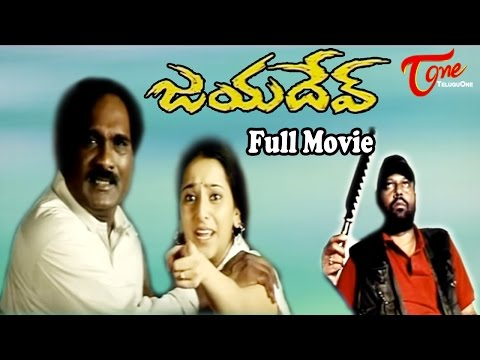 Jaya Dev - Full Length Telugu Movie - Nuthan Kulakarni