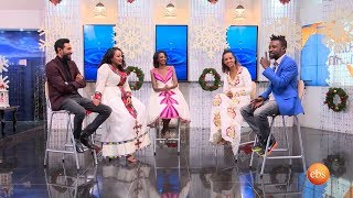 EBS Special Gena Show: የዉሀ ስጦታ/ Water For Life - Part 3