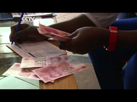 Ugandan Banks Carrying out Transactions using the Chinese Yuan