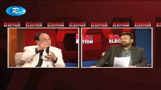 Road To Election | রোড টু  ইলেকশন | 10-01-2018 | Rtv Talkshow