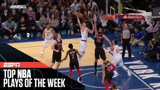 NBA top plays of the week | January 16, 2018 | ESPN