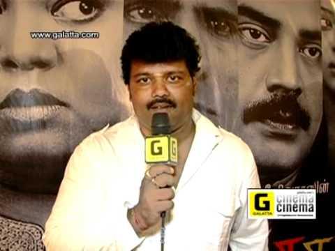 Saravanan Meenakshi Actor