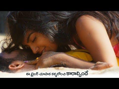 MONI Telugu Movie Trailer | Lucky Ekari, Nazia,  Latest Telugu Movie Trailers 2018  | Filmylooks thumbnail
