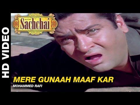 Mere Gunaah Maaf Kar - Sachaai   Mohammed Rafi   Shammi Kapoor & Sadhana Shivdasani
