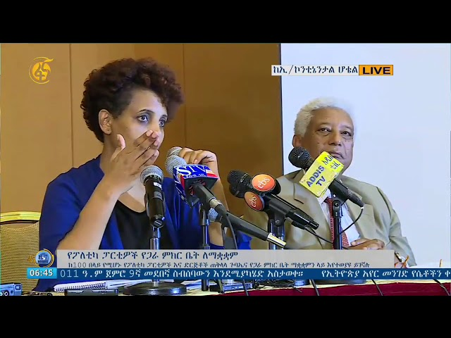 Ethiopia: Political Parties Discussing On Ways To Set Up General Assembly, Joint Council